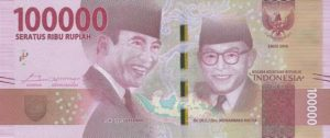 Who Are The People On The New Indonesian Rupiah Bank Notes Wowshack