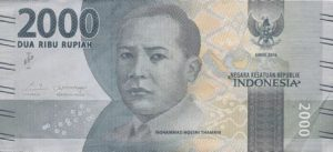 Who Are The People On The New Indonesian Rupiah Bank Notes