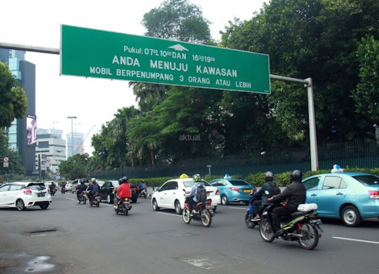 3 in 1 Sudirman